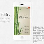 portfolio_wadoku