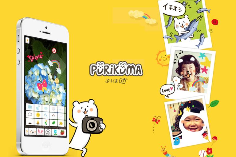 portfolio_purikuma